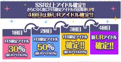 【排出メモ】FES福袋20210425_04