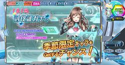 【ソラカナ】20210423_02