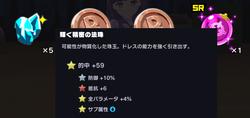 majikami02