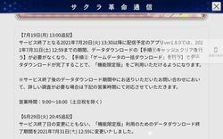 Screenshot_2021-07-20-22-52-56-400