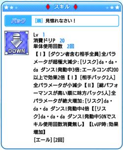 【アイドルうぉーず】歌姫の証せな子20210601_02