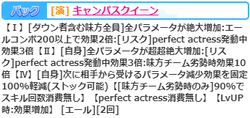 【CampusLive】礼華02