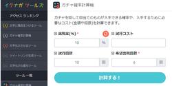 【排出メモ】フィーバー20210628_03