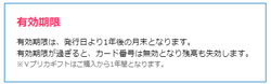 【PS4】20210408_1