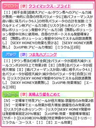 【結婚シーン】美晴01