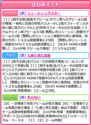 【天体観測】七瀬01