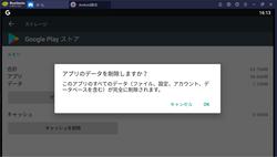 【PCトラブル】20210522_09