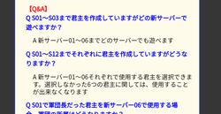 【覇道】20210611_01