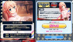 【アイドルうぉーず】LPXMAX20210917_01