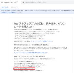 【PCトラブル】20210522_11