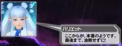 【PSO2】原初の闇01
