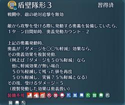 【FEH】フィヨルム20211019_03
