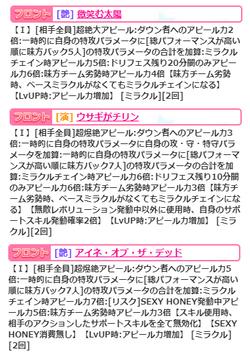 【アイドルうぉーず】まりんびーちまりん20210801_02
