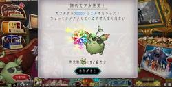 【巨人と誓女】20210616_02