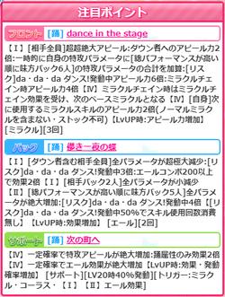 【幻想舞踊】アリス01