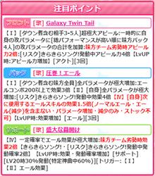 【ミス振袖】美晴01