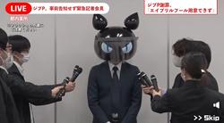 【エイプリルフール2021】マジカミ02