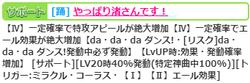 【FES】かんな02