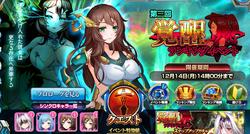 【ソラカナ】梢覚醒20201212_0