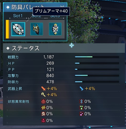 【PSO2NGS】20210617_01