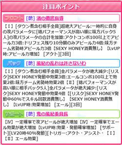 【アイドルうぉーず】せんがく渚20210923_01