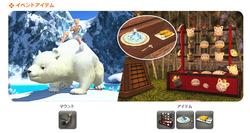 【FF14】紅蓮祭20210814_01