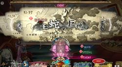 【巨人と誓女】20210323_07