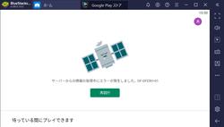 【PCトラブル】20210522_05