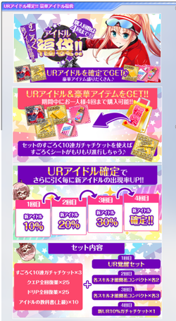 【排出メモ】福袋20210114_01