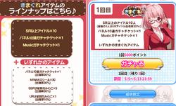 kimagure20210505