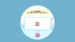 【エイプリルフール2021】DOAVV01