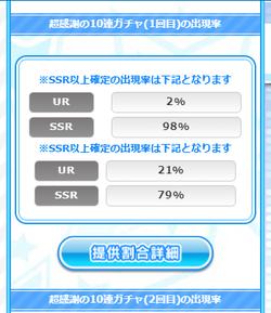 【排出メモ】超感謝20210413_02