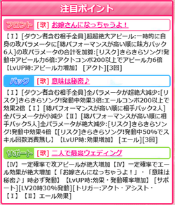 【アイドルうぉーず】憧れの花嫁ラウラさん20210601_02