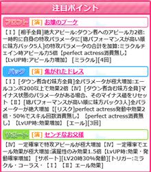 【Wedding】杏子01