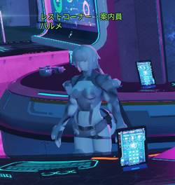 【PSO2MGS】クローズβ20210129_03