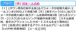 【年越しサンタ】めぐ02
