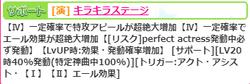 【アイドルうぉーず】6thめぐ20210714_03