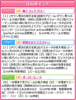 【フルダイブ】七瀬01