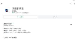 【PCトラブル】20210522_03
