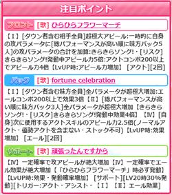 【エスパーニャ】みゆき01