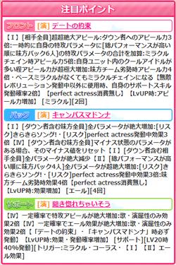 【CampusLive】礼華01
