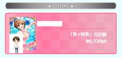 【排出メモ】フィーバー20210714_01