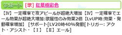 【アイドルうぉーず】ドリボ心愛20211014_02