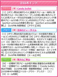 【ご奉公】命01