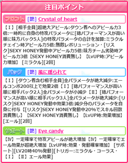 【5周年】礼華01
