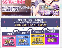 【排出メモ】FES福袋20210526_02