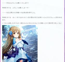 【あいうお】あいうぉマガジン20210213_01