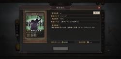 【真戦】大戟士202107011_07