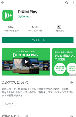 【PCTV】20210410_01