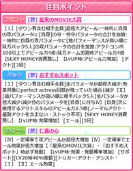 【映画デー】星来01